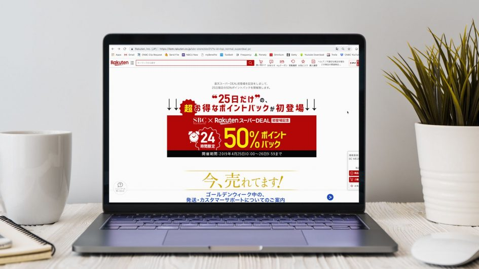 Amazon battles Rakuten for e-commerce market share in Japan