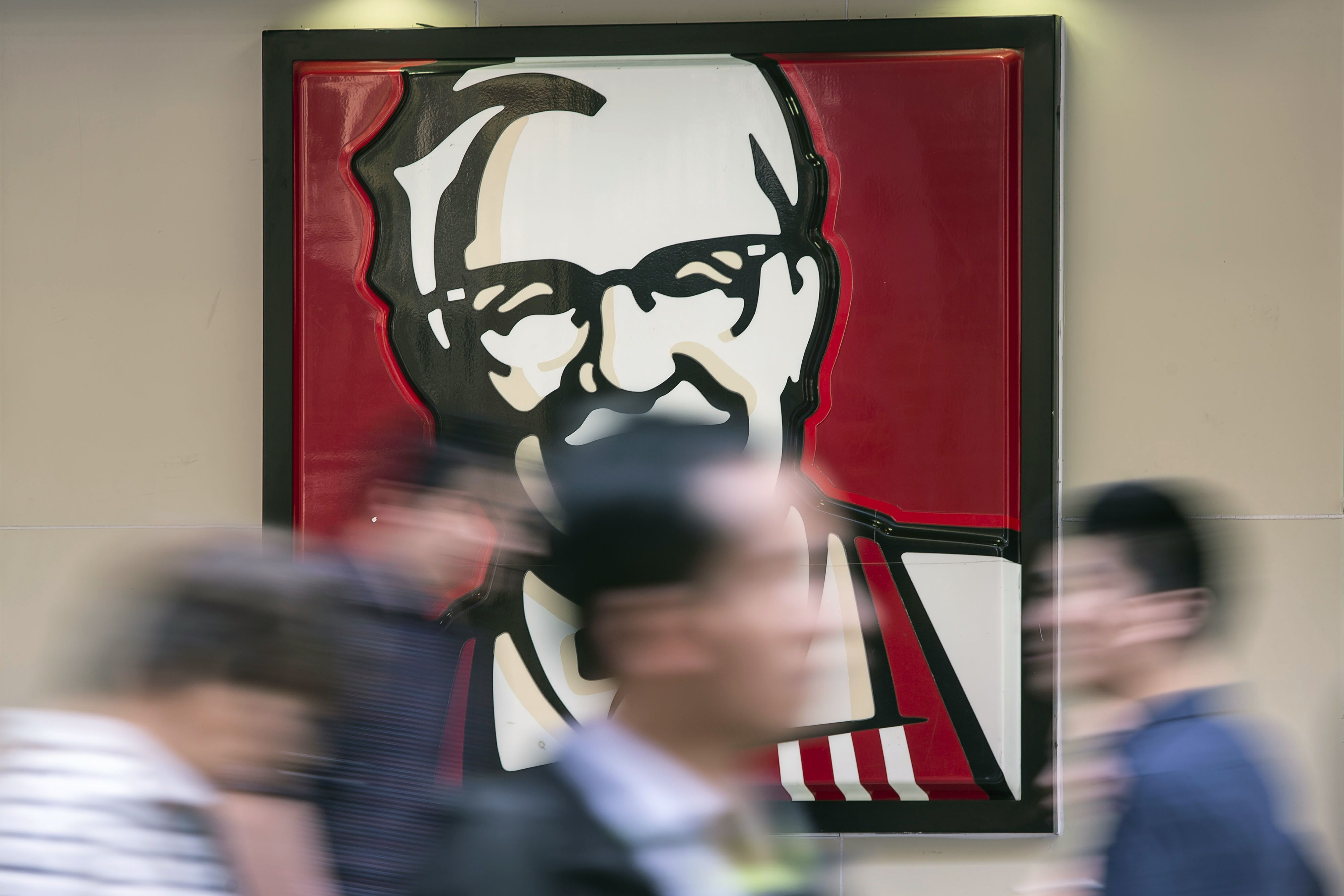 KFC is considering plant-based fried chicken but has no plans to test right now