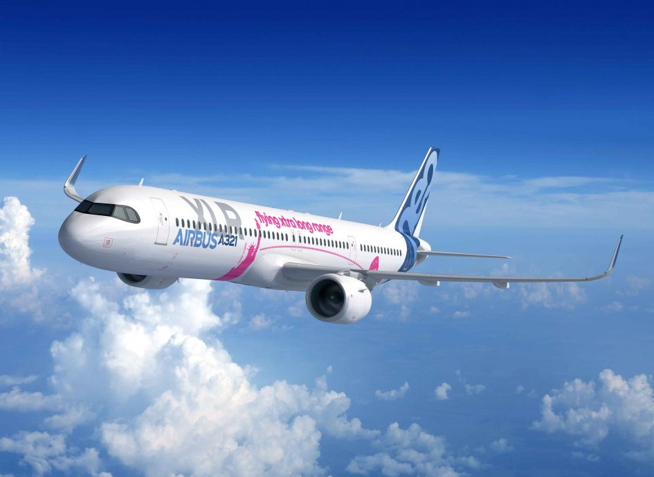 American Airlines in talks for up to 50 Airbus A321XLR jets: Reuters