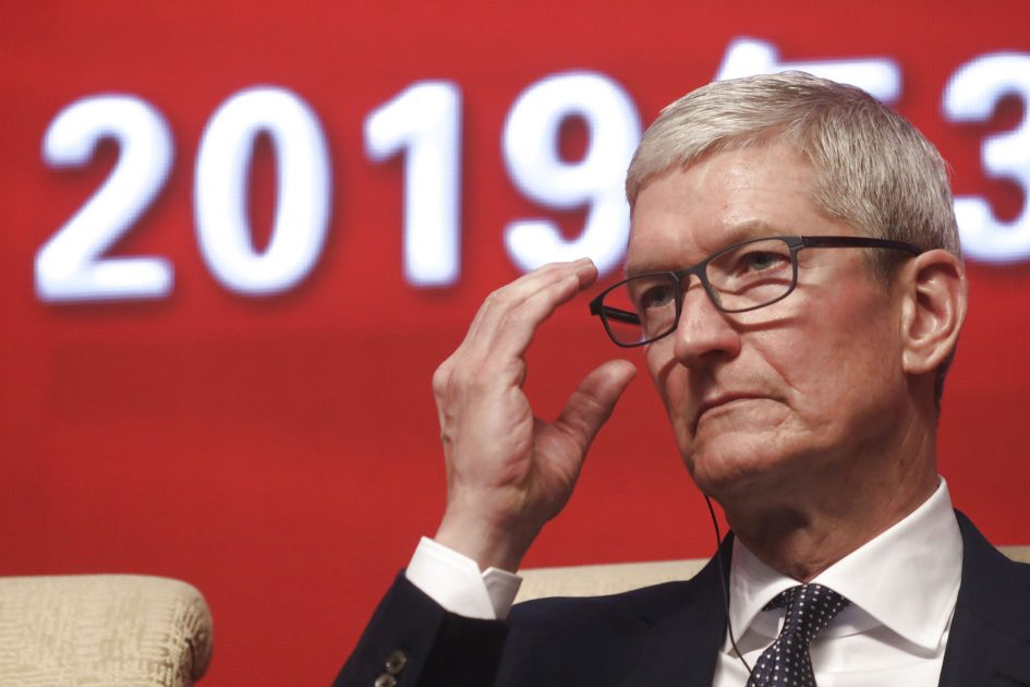 Apple needs analysts that know to cover its services business