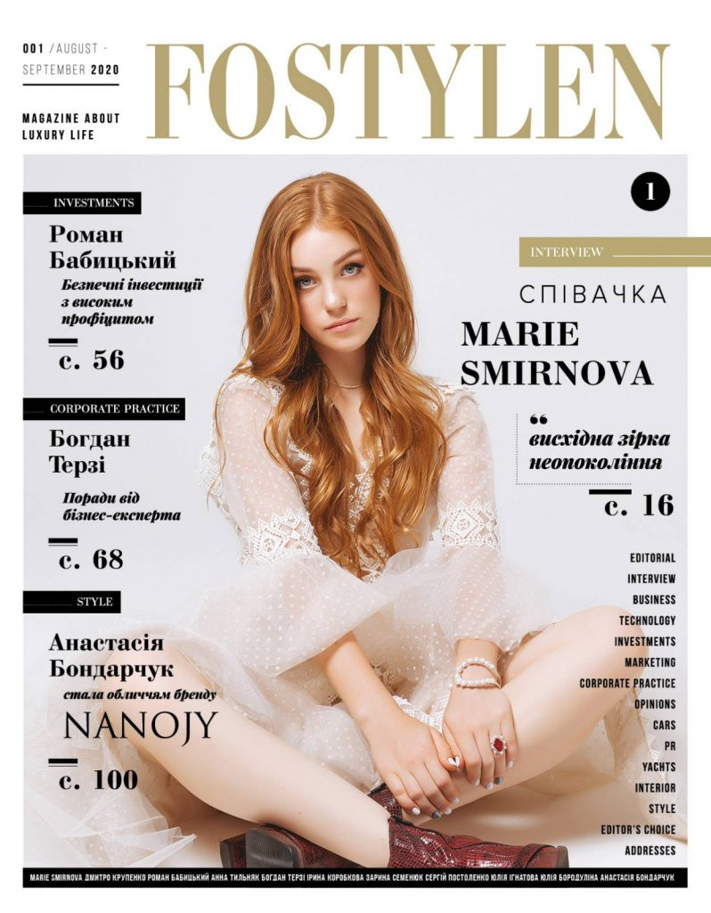 The first Fostylen issue is already in print