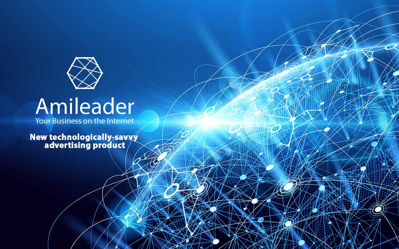 Amileader ensures success in any industry