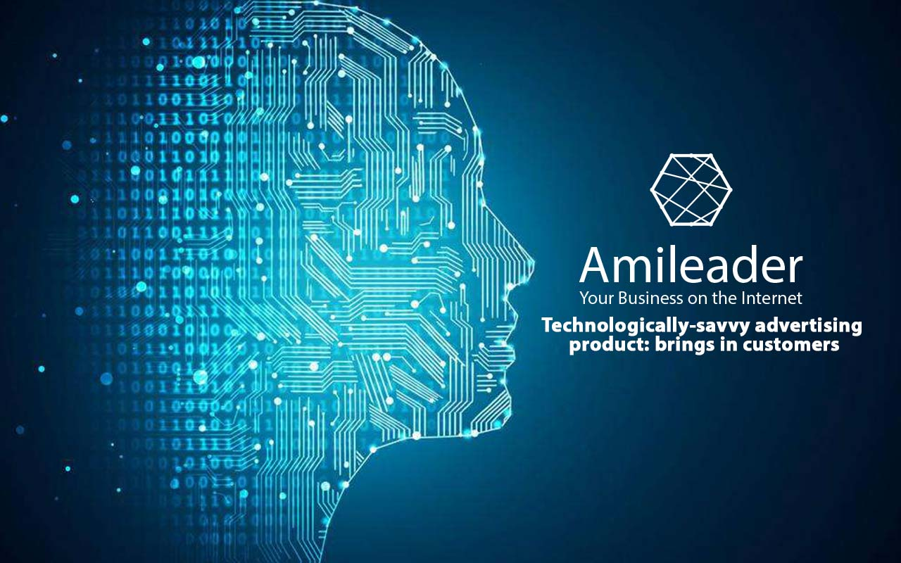 Amileader - a comprehensive technology