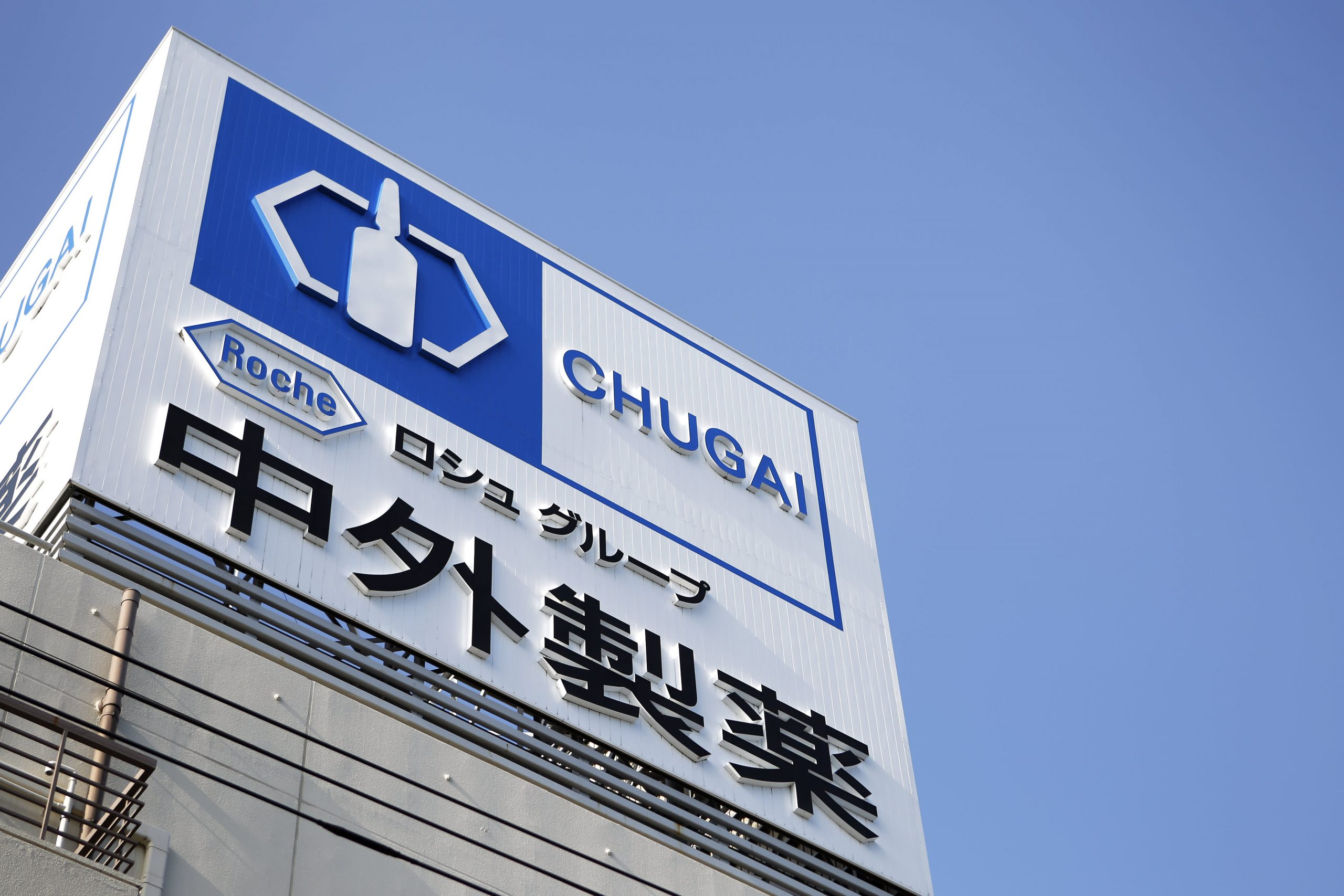 Japan's Chugai soars 7% after UK says its drug reduces hospital time for Covid patients